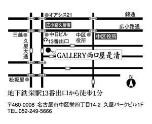 ギャラリーmap(55×45)住所付.jpg