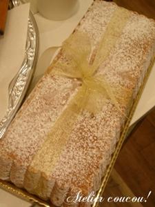 ケーキ蓋ロゴ.png