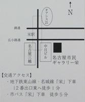 作品展 地図 - コピー.JPG