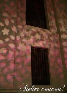 桜ロゴ.png