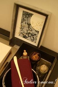 茶箱ロゴ.png