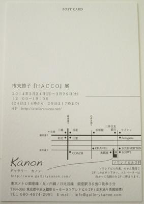 IMGP8424.JPG